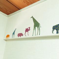 子ども/子ども部屋/雑貨/インテリア 子ども部屋の壁🦒🐘