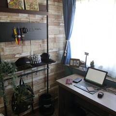 カフェ風インテリア/男前インテリア/つっぱり棒収納/壁面収納/息子部屋/収納/... 本日の在宅勤務はこの場所でしました。 小…