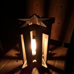 癒しアイテム/癒しグッズ/灯り/星型ランプ/星型オブジェ/100均DIY/... 夜は灯りで癒しtime💡 ❇️じゃじゃー…