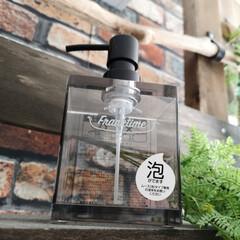 リス ソープディスペンサー フランクタイム ムースボトル 340ml クリアグレー(ボディソープ)を使ったクチコミ「ソープボトル。 ディスペンサー。 178…」