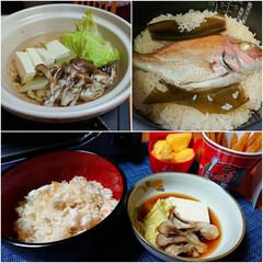 湯豆腐/つや姫/鯛めし/おうちごはん/簡単/時短レシピ 今夜のごはん📝 *湯豆腐 *鯛めし *パ…