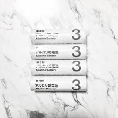 乾電池/キャンドゥ/おしゃれ/無印良品/100均/電池/... キャンドゥの乾電池はシンプルカラー👍🏻セ…