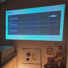 モバイル プロジェクター 小型 ワイヤレス 天井 ホームシアター 子供 壁 家庭用 コンパクト プロジェクター Bluetooth スマホ 接続 WiFi HDMI DVD ビジネス モバイルプロジェクター iPhone android 三脚 小型プロジェクター 天井 ホームプロジェクター ミニプロジェクター(カテゴリ未割り当て)を使ったクチコミ「スマートプロジェクター《カベーニPro》…」(3枚目)