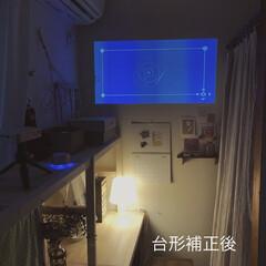 モバイル プロジェクター 小型 ワイヤレス 天井 ホームシアター 子供 壁 家庭用 コンパクト プロジェクター Bluetooth スマホ 接続 WiFi HDMI DVD ビジネス モバイルプロジェクター iPhone android 三脚 小型プロジェクター 天井 ホームプロジェクター ミニプロジェクター(カテゴリ未割り当て)を使ったクチコミ「スマートプロジェクター《カベーニPro》…」(6枚目)