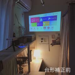 モバイル プロジェクター 小型 ワイヤレス 天井 ホームシアター 子供 壁 家庭用 コンパクト プロジェクター Bluetooth スマホ 接続 WiFi HDMI DVD ビジネス モバイルプロジェクター iPhone android 三脚 小型プロジェクター 天井 ホームプロジェクター ミニプロジェクター(カテゴリ未割り当て)を使ったクチコミ「スマートプロジェクター《カベーニPro》…」(5枚目)