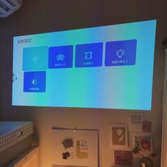 モバイル プロジェクター 小型 ワイヤレス 天井 ホームシアター 子供 壁 家庭用 コンパクト プロジェクター Bluetooth スマホ 接続 WiFi HDMI DVD ビジネス モバイルプロジェクター iPhone android 三脚 小型プロジェクター 天井 ホームプロジェクター ミニプロジェクター(カテゴリ未割り当て)を使ったクチコミ「スマートプロジェクター《カベーニPro》…」(2枚目)