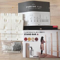 スタンドバー/アイワ金属/ナチュラル/棚DIY/洋服掛け/ハンガーラックDIY/... リビングの隅にスタンドバーを使ってハンガ…(8枚目)