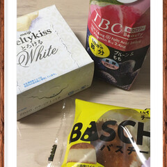 TBC/メルティーキッス/バスチー/おやつ/フォロー大歓迎 お昼ご飯後のおやつ😋🍴🎶 (^🐽^)(…
