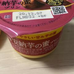 飲むヨーグルト/安納芋の蜜プリン/みかん大福/おやつ 今日のおやつ(*´∇`*)  やめられな…(2枚目)