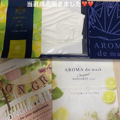 アロマdeマスク | AROMA de mask(アロマグッズ)を使ったクチコミ「アロマdeマスク モニターキャンペーン当…」