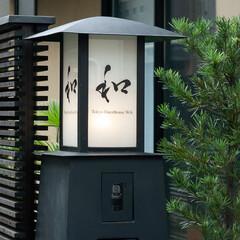 和/和風/和モダン/旅館/ゲストハウス/宿泊施設/... 東京都台東区で設計した「Tokyo Gu…