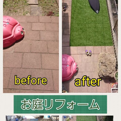 DIY/リフォーム/玄関/建築/庭/ガーデン 何年も荒れ果てた庭をリフォームしました!…