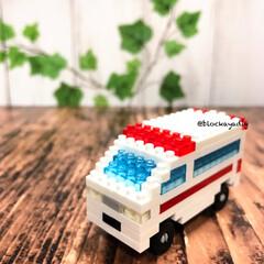 ナノブロック/レゴ/プチブロック/インテリア雑貨/ミニカー/100均/... 【ダイソー】 プチブロック はたらくくる…