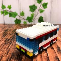 インテリア雑貨/レゴ/ナノブロック/ミニカー/プチブロック/100均/... 【ダイソー】 プチブロック オリジナルア…