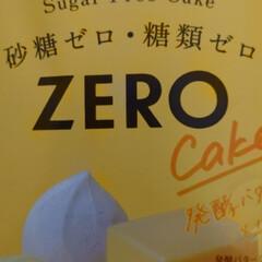 フォロー大歓迎/糖類砂糖0 昨日買い物に行ったら良い物 発見💕💕砂糖…