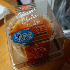スーパー/バスク風チーズケーキ/令和の一枚/フォロー大歓迎/至福のひととき/おやつタイム/... 大人のバスク風チーズケーキ❤️ 濃厚で美…