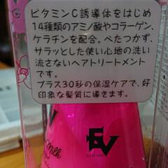 美粧AKARI ボタニカル ハニーオイル 100ml(ヘアエッセンス、美容液)を使ったクチコミ「5月1日にドンキホーテに行った時に購入し…」(2枚目)
