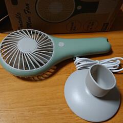 ハンディ扇風機/令和元年フォト投稿キャンペーン/おすすめアイテム/令和の一枚/フォロー大歓迎/雑貨/... 300円ショップで500円で売ってました…