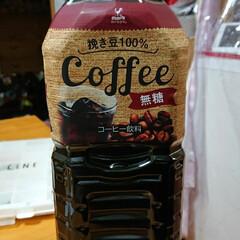 お得/業務スーパー/コーヒー/おすすめアイテム/フォロー大歓迎 業務スーパーで2Lで168+税で売ってる…