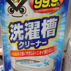 洗濯槽クリーナー/激落ちくん/令和元年フォト投稿キャンペーン/おすすめアイテム/フォロー大歓迎/暮らし/... 他の商品の洗濯槽クリーナーを使ってました…