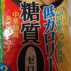 フォロー大歓迎/台湾まぜそば/コンニャク麺 今日の晩御飯🌃🍴 コンニャク麺ともやしで…