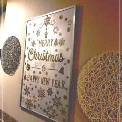 額/ウォールステッカー/クリスマス/インテリア/玄関 クリスマスウォールステッカーを額に入れて…