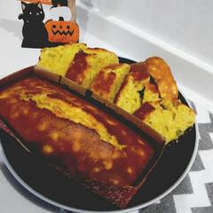 手作りおやつ/ホットケーキミックス/サツマイモケーキ/サツマイモ/パウンドケーキ/100均/... 娘がケーキ作りたい!と言い始めた週末… …(1枚目)