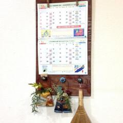 DIY/100均DIY/つまみ/カレンダー 我が家のもう一つのカレンダーホルダーです…