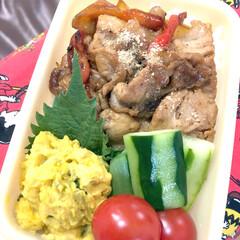 お弁当/ランチ 焼肉丼 かぼちゃサラダ ピクルス