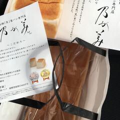 生食パン/乃が美/フード/グルメ 地元オープンから早3ヶ月 ようやく買うこ…