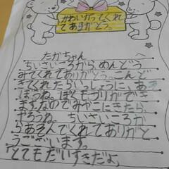 ありがとう/泣けてくるよ/素敵な文章/甥っ子/宮古島 宮古島にいる甥っ子しょうまが、学校で書い…