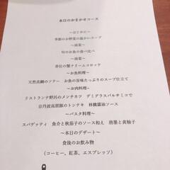 京都/外食/旅行先/秋/グルメ/おでかけ 月末友達と念願の京都旅行に行ってきました…