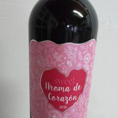 三連休/ワイン/おでかけ/LIMIAごはんクラブ/LIMIAおでかけ部 女子にお薦め💞甘口の赤🍷 ラベルも可愛い…