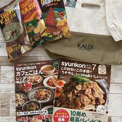 山本ゆりさんレシピ/バッグ/カルディ 今日のお買い上げ品❗️ 昨日のカルディの…
