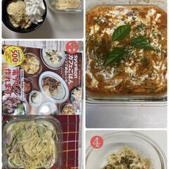 レンチン料理/ダイソーガラス保存容器/生活の知恵/おうちごはん/ダイソー/ラク家事/... 最近作ったレンチン料理です。 ❶スィート…