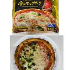 ピザ/金のマルゲリータ/セブンイレブン セブンイレブンの金のマルゲリータ知ってま…