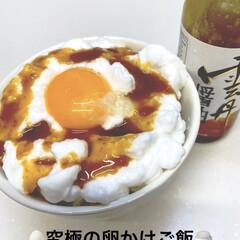 PR/cuisinart/クイジナート/クイジナートLOVE/クイジナートのある暮らし/コードレス充電式ハンドブレンダー/... 究極の卵かけご飯を作りました❗️ 当選し…