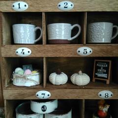 かぼちゃ/DIY/雑貨/100均/セリア/ハンドメイド セリアの花粉引きシリーズ。 デミタスカッ…