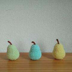 北欧雑貨/編み物/レース糸/かぎ編み/minne/洋ナシ/... レース糸で編んだ洋ナシ♥ かわいくできま…