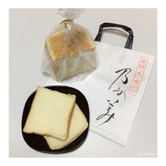 乃が美/食パン/黒/お皿/ガラス/IKEA/... いただきものです😊  高級食パン色々あれ…