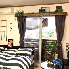 ベランダ大改造/ベランダガーデン/寝室/カーテンボックス/ボタニカル/DIY/... 寝室のカーテンボックスもDIY。 ずっと…