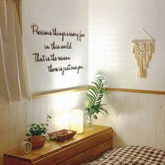 マクラメ編みタペストリー/ウォールデコシート/フェイクグリーンインテリア/フェイクグリーン/腰壁風/テーブルランプ/... ベッドの足もとにフットレスト的なものをD…