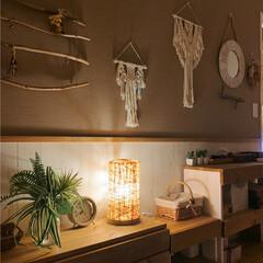 マクラメタペストリー/壁面ディスプレイ/壁面インテリア/洋室/雑貨/DIY/... ニトリのランプ ♡ あたたかい雰囲気にな…
