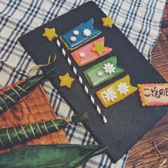 手作りお菓子/アイシングクッキー/こどもの日 こいのぼりのアイシングクッキー! 途中力…