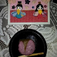 一日早いよ/桜餅で夫婦でひなまつり/自分の雛飾り/ひな祭り/ピンク/ダイソー/... (2枚目)