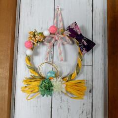 私の手作り/小さなお正月飾り/お正月飾り/水引/ペーパーヤーン ペーパーヤーンと水引です 左側がDAIS…(3枚目)