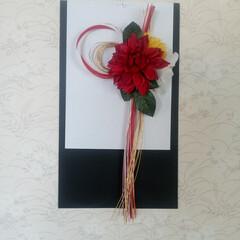 私の手作り/小さなお正月飾り/お正月飾り/水引/ペーパーヤーン ペーパーヤーンと水引です 左側がDAIS…(8枚目)