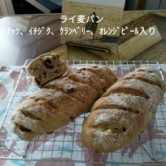 パン作り大好き/パン作り  パン作り😋  ★パン作りが楽しくなる本…(6枚目)