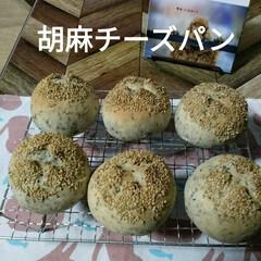 パン作り大好き/パン作り  パン作り😋  ★パン作りが楽しくなる本…(8枚目)