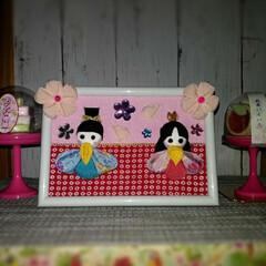 一日早いよ/桜餅で夫婦でひなまつり/自分の雛飾り/ひな祭り/ピンク/ダイソー/...